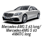 Mercedes-AMG S 63 long / Mercedes-AMG S 63 4MATIC long